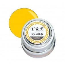 Гель YRE цветной 7гр желтый (металлическая баночка)