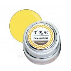 Гель YRE цветной 7гр лимонный (металлическая баночка)