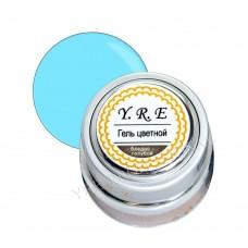 Гель YRE цветной 7гр бледно-голубой (металлическая баночка)