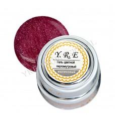 Гель YRE цветной 7гр малиновый перламутр (металлическая баночка)