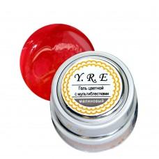Гель YRE цветной 7гр малиновый с мультиблестками (металлическая баночка)