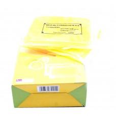 Парафин в коробке лимон 2х350г