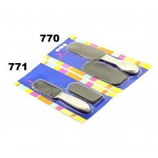 Терка для ног металлическая со сменными файлами 771 узкая