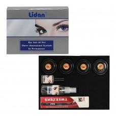 Набор для наращивания ресниц в коробке Lidan