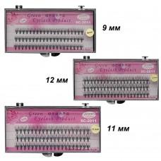 Ресницы 9 мм, 11 мм, 12 мм